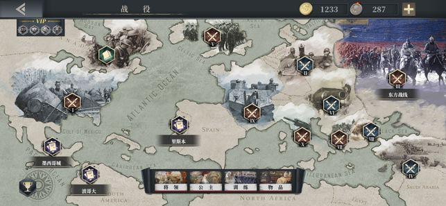 欧陆战争6明朝mod无限上将破解版图3: