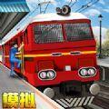 模拟铁路火车手机版