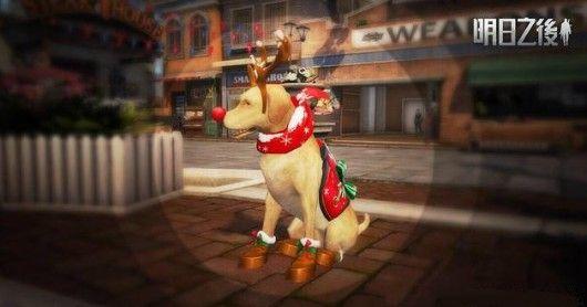 明日之后圣诞温情怎么样?圣诞温情新时装外观与装饰介绍[视频][多图]图片2