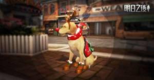 明日之后圣诞温情怎么样?圣诞温情新时装外观与装饰介绍图片2