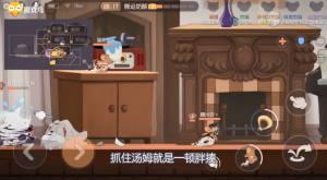 猫和老鼠:墙洞位置还能提前预知,老鼠准备好道具,就等墙洞出现了图片2