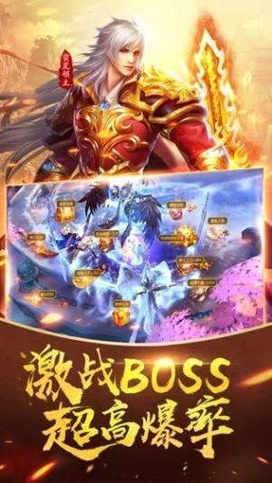 封神修仙官网版图2