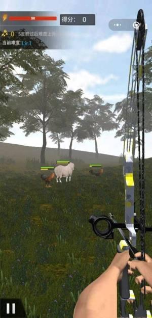 2020猎鹿人之密林探险微信小程序app图片2