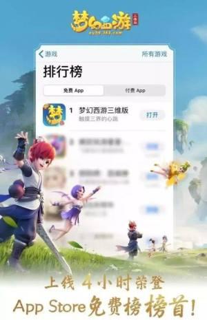 梦幻西游三维版怎么升级快?前期快速升级攻略图片2