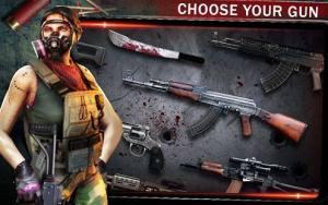 死亡触发前线僵尸射手的崛起游戏安卓版下载图片1