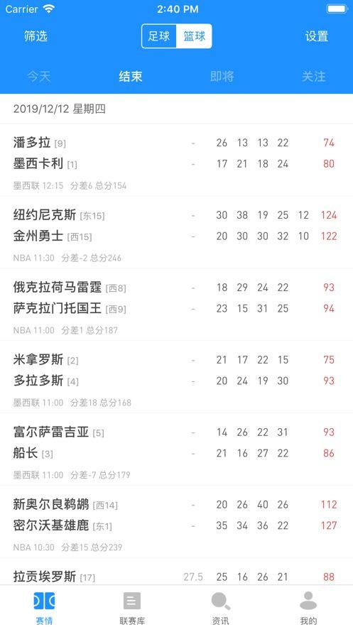 云尚球讯APP平台下载图2: