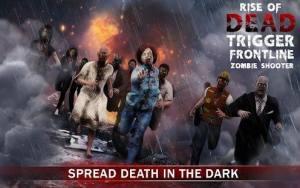 死亡触发前线僵尸射手的崛起游戏安卓版下载图片3