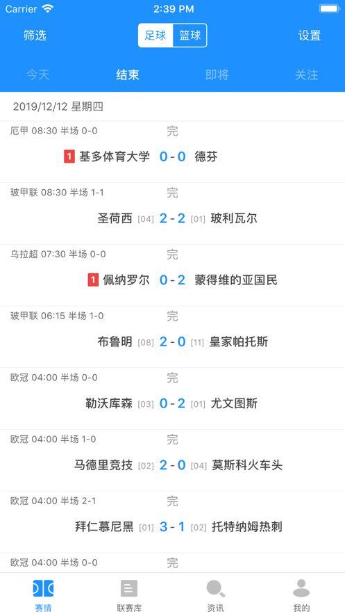 云尚球讯APP平台下载图1: