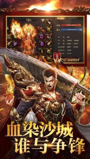 灭神传世官网版图2