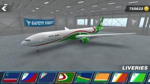 航空机长模拟器中文版图2