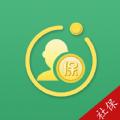 北京社保网上服务平台入口