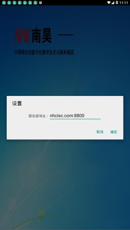 南昊学生成绩查询网址2019最新入口分享图片1
