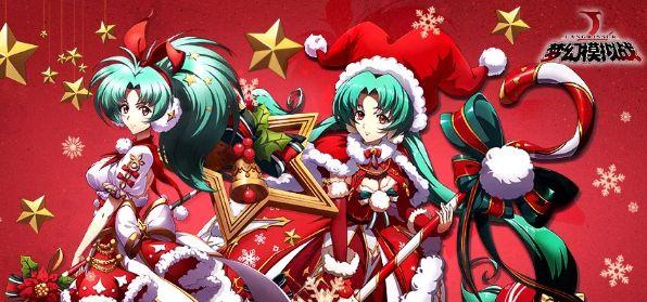 梦幻模拟战手游2019圣诞节活动大全:冰雪保卫战