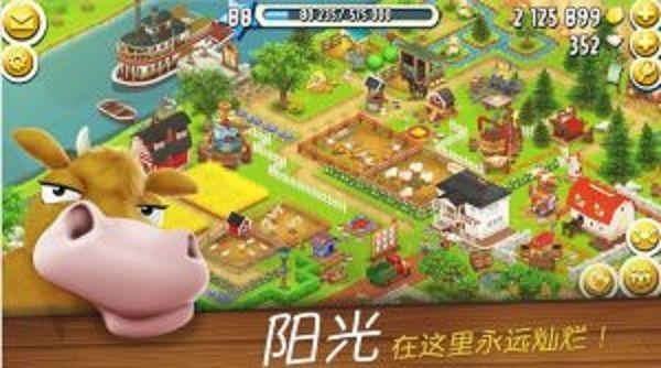 趣头条农场种菜红包游戏图2: