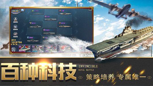 末日战舰手游官网正版图片2