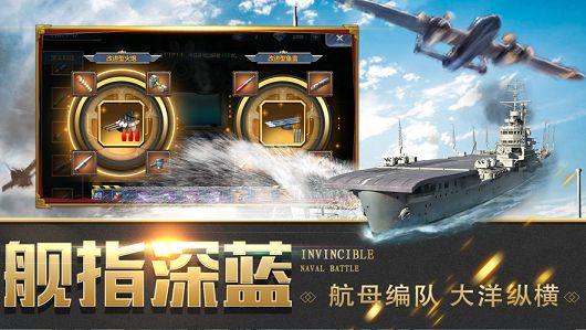 末日战舰手游官网正版图片4