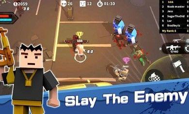 僵尸吃鸡战场游戏手机最新版图1: