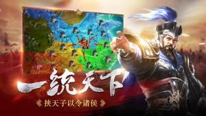 保卫塔防三国手游官网版图片3
