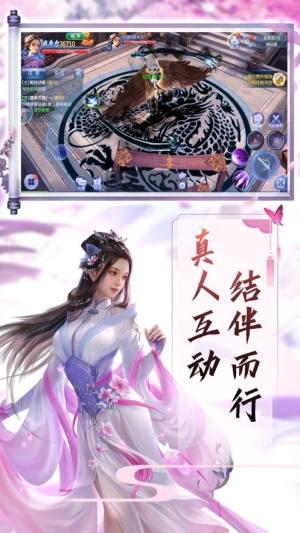 梦千秋手游官方网站正式版图片4