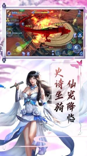 梦千秋手游官方网站正式版图片1
