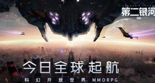 10月24日正式�_放���认螺d《第二�y河》中��科幻走出���T![��l...