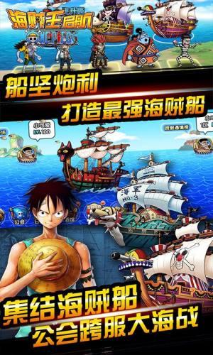 龙域世界热血海贼团高爆版图1
