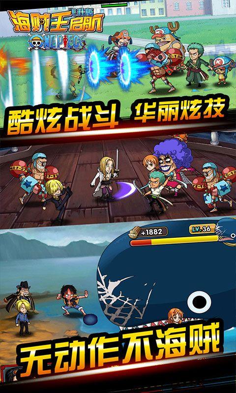 龙域世界热血海贼团变态版公益服官网下载图4: