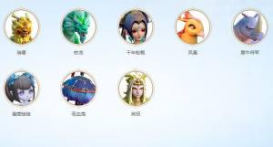 梦幻西游三维版召唤兽怎样培养?召唤兽获取与培养方法攻略图片2