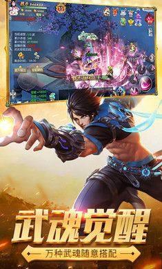 斗罗最强者游戏官方正式版下载图片1