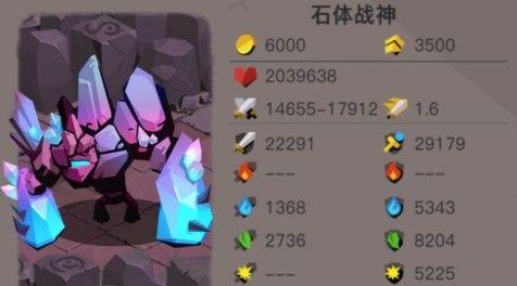 贪婪洞窟2石体战神怎么过?石体战神boss通关打法技巧[视频][多图]图片1