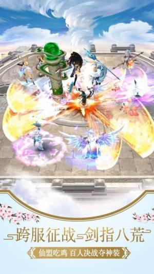 禅门异闻录游戏官方网站下载正式版图片3