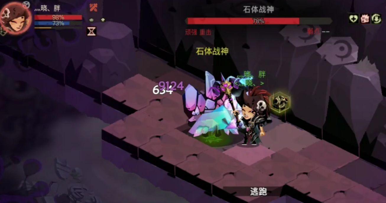贪婪洞窟2石体战神怎么过?石体战神boss通关打法技巧[视频][多图]图片3