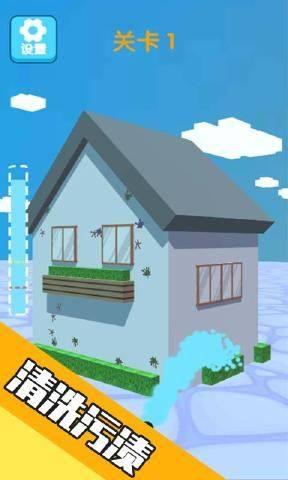 粉刷我的小家游戏安卓版下载图片3