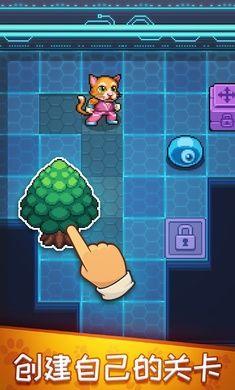 霍皮亚大冒险游戏无限钻石下载图片3