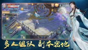 梦回灵山官网版图1