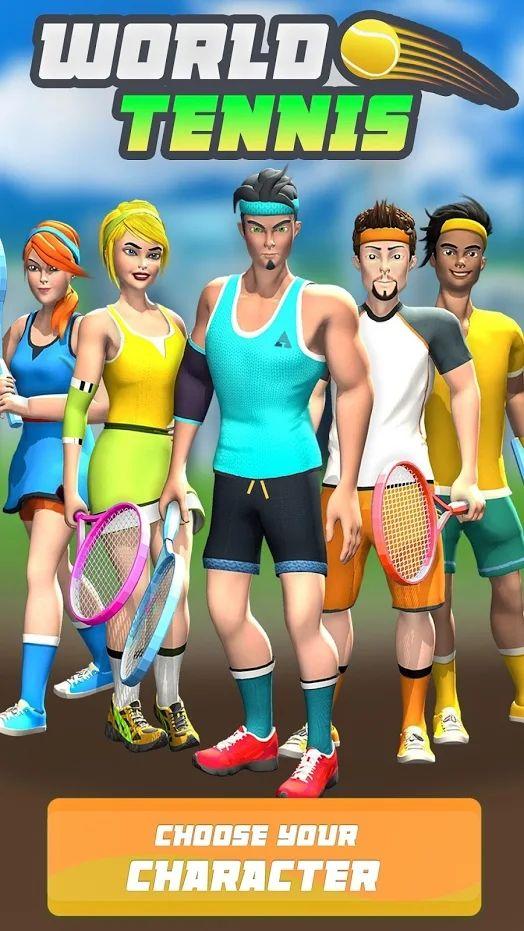 世界网球Online游戏中文手机版下载图2:
