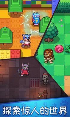 霍皮亚大冒险游戏无限钻石下载图7: