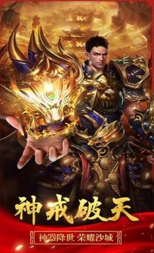 大哥传奇顶赞版手游官方网站下载图片2
