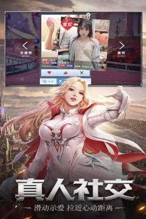 斗龙勇者官网版图4