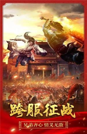 大哥传奇顶赞版手游官方网站下载图片4