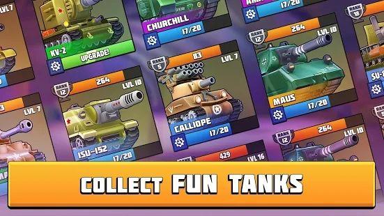坦克战斗趣味PVP竞技游戏最新版下载图片2