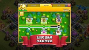 部落逃生游戏最新手机版官方下载图片1