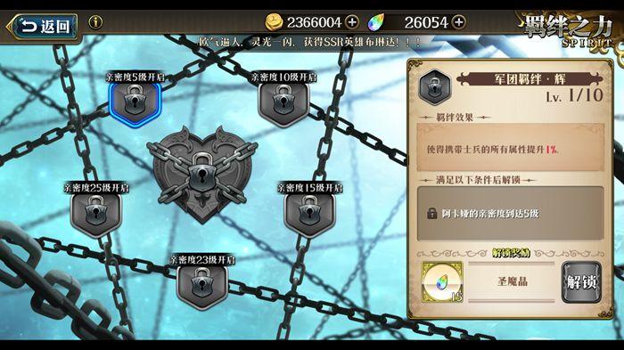 梦幻模拟战手游阿卡娅技能怎么搭配?阿卡娅技能天赋搭配攻略[视频][多图]图片3