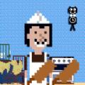 厨师躲猫猫中文版