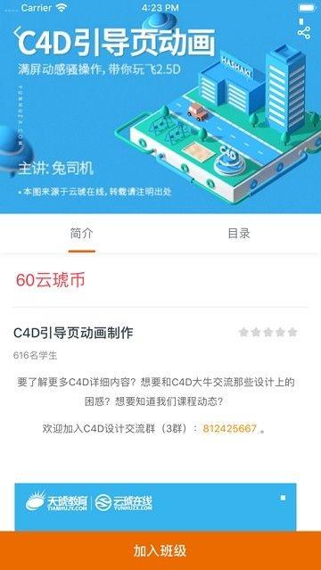 云琥在线学员官方平台登录入口图1: