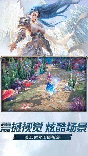 神谕幻想之爆炎黑龙波手游官网最新版下载图片3