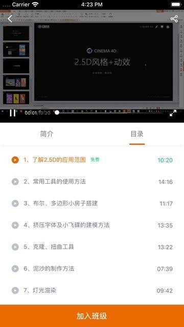 云琥在线学员官方平台登录入口图2: