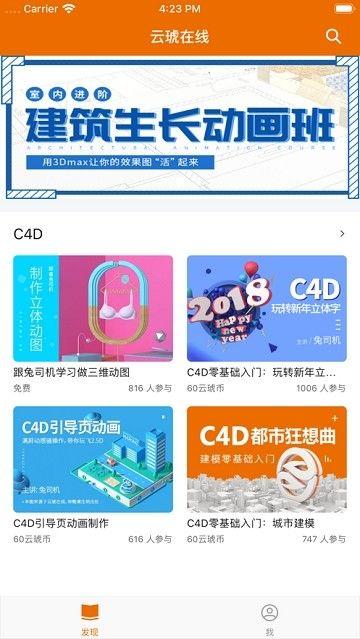 云琥在线学员官方平台登录入口图3: