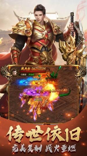 千斩传说之狂暴游戏官方网站下载正式版图片1