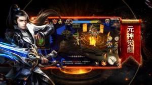 道法降妖游戏官方网站下载正式版图片2